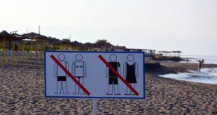 нудистский пляж Ада-Бояна