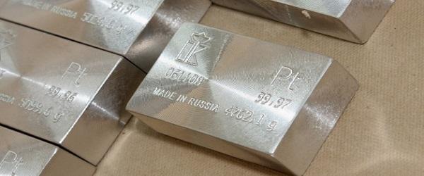 самый ценный металл