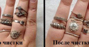 уход за изделиями из драгоценных металлов